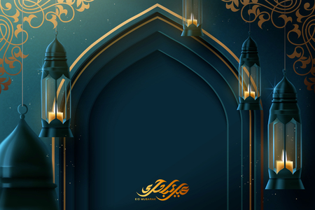 Eid mubarak with arch and 3d illustration fanoos in blue tone, happy holiday calligraphy written in Arabic