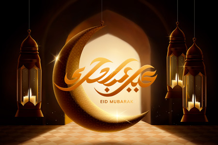 Eid mubarak calligraphy design with backlit crescent moon and 3d illustration fanoos, happy festival written in Arabic