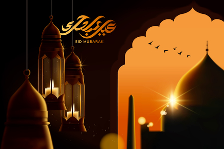 Eid mubarak calligraphy design with golden mosque and 3d illustration hanging fanoos, happy holiday written in Arabic