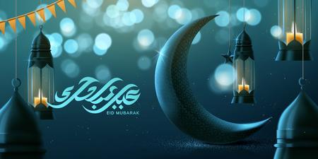 Eid mubarak con ilustración 3d azul media luna y fanoos sobre fondo de brillo bokeh, caligrafía de felices fiestas escrita en árabe