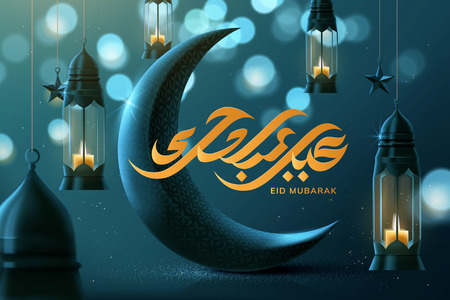 Eid mubarak with blue crescent and 3d illustration fanoos on glitter bokeh background, happy holiday calligraphy written in Arabic