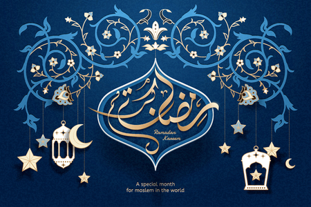 Ramadan Kareem calligraphy design with beautiful blue arabesque frame and fanoos, greeting written in Arabic words