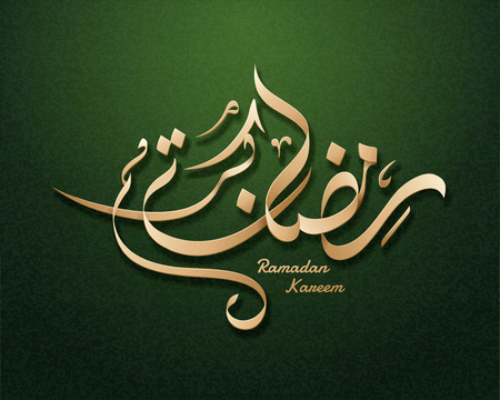 Ramadan Kareem calligraphy design on green background, Happy ramadan written in Arabic words