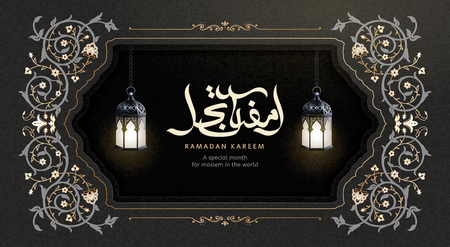 Ramadan Kareem calligraphy means generous holiday with elegant arabesque frame on black banner