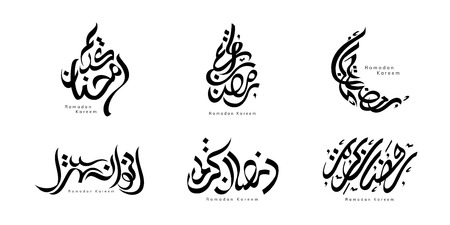 Ramadan Kareem arabic calligraphy design which means generous ramadan Illustration