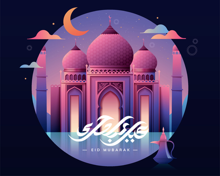 Eid Mubarak magic mosque in pink and purple gradient, arabic calligraphy which means happy holiday Ilustrace