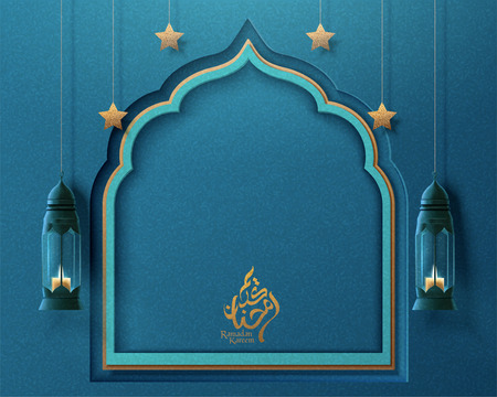 Ramadan Kareem arabic calligraphy design which means generous ramadan with paper art arch 写真素材 - 121621351