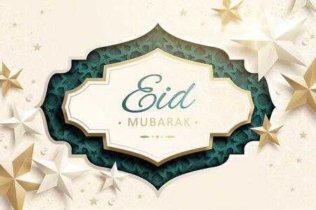 Paper art arabesque and decorative stars eid mubarak design Illustration