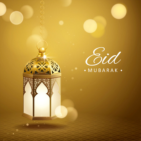Hanging golden lanterns with shimmering effect eid mubarak design Illustration