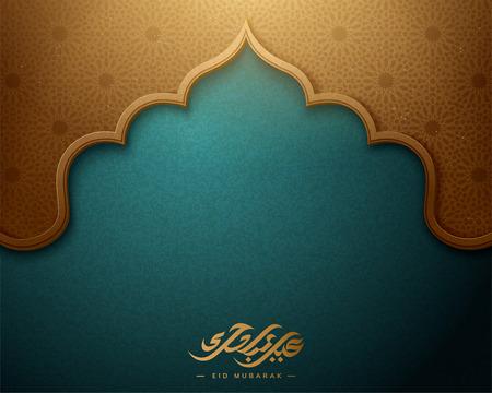 Eid mubarak calligraphie qui signifie joyeuses fêtes sur fond d'arc arabesque Vecteurs