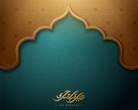 Eid mubarak calligraphy which means happy holiday on arabesque arch background