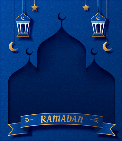 Ramadan design with paper art mosque and lanterns 向量圖像