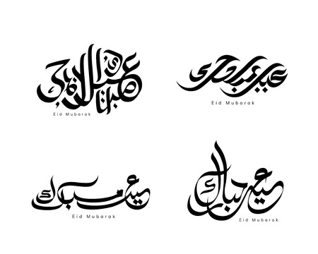 Eid mubarak arabic calligraphy design which means happy holiday