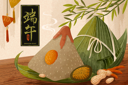 Giant rice dumplings on wooden table, Dragon boat festival written in Chinese characters Illustration