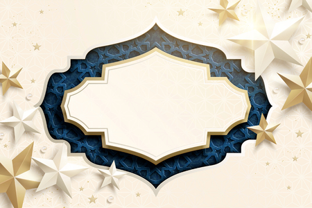 Arabesque pattern with copy space and star decorations