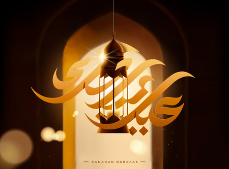 Eid Mubarak calligraphy which means happy holiday with hanging fanoos on bokeh backlit background 版權商用圖片 - 121621458