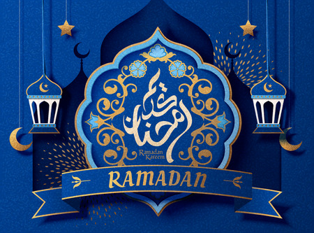 Ramadan Kareem arabic calligraphy design which means generous ramadan with arabesque and fanoos
