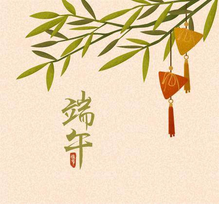 Bamboo leaves with hanging decorations, Dragon boat festival written in Chinese characters Illustration