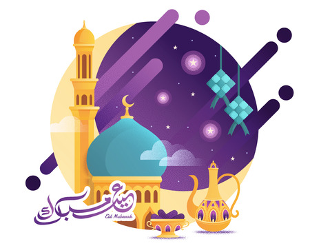 Eid mubarak arabic calligraphy which means happy holiday on night mosque flat design background