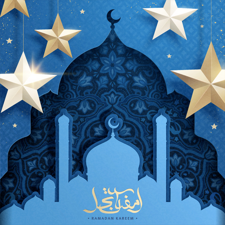 Ramadan Kareem calligraphy means generous holiday with blue arabesque mosque in paper art style