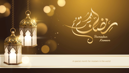 Ramadan Kareem calligraphy means generous holiday with shimmering hanging lanterns
