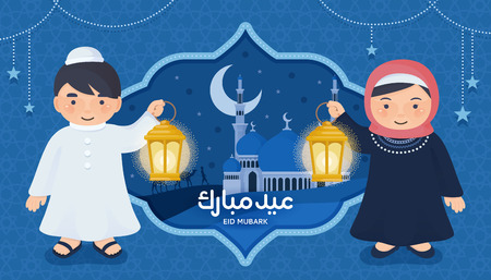 Eid mubarak arabic calligraphy which means happy holiday with two muslims holding lanterns