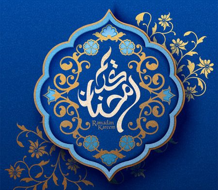 Ramadan Kareem arabic calligraphy design which means generous ramadan with arabesque Illusztráció