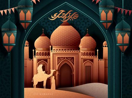 Eid Mubarak Moschee und Wüstenszene mit schöner arabischer Kalligraphie, was einen schönen Urlaub bedeutet