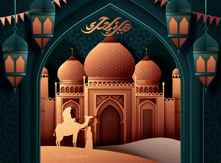 Eid Mubarak mosque and desert scene with beautiful arabic calligraphy which means happy holiday