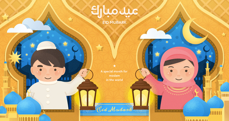 Eid mubarak arabic calligraphy which means happy holiday with two muslims holding lanterns in yellow mosque arch, flat design