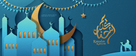 Light blue Ramadan Kareem means generous holiday with paper art mosque in the desert