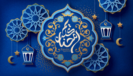Ramadan Kareem calligraphy means generous holiday with blue arabesque floral pattern and fanoos