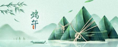 Olbrzymie pierogi ryżowe góra nad rzeką, festiwal smoczych łodzi napisany chińskimi literami