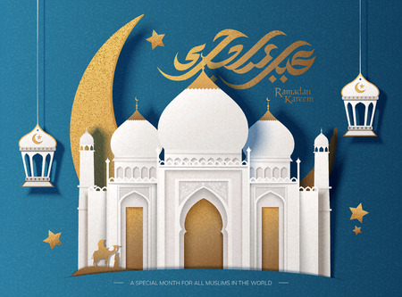 Ramadan Kareem calligraphy means generous holiday with paper art white mosque and golden glitter crescent