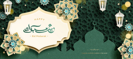 Eid Mubarak calligraphy means happy holiday with green arabesque mosque and flowers paper style Ilustração