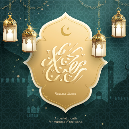 Ramadan Kareem calligraphy means generous holiday with hanging golden fanoos on green arabesque background
