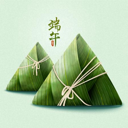 Albóndigas de arroz gigantes envueltas en hojas de bambú, festival del barco del dragón escrito en caracteres chinos Ilustración de vector