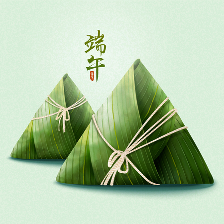 Giant rice dumplings wrapped by bamboo leafs, dragon boat festival written in Chinese characters Foto de archivo - 122568015