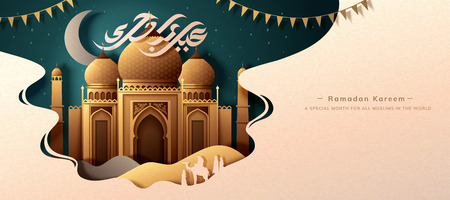 Ramadan Kareem calligraphy means generous holiday with beautiful arabesque mosque in the desert 写真素材 - 122568017