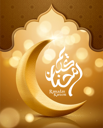 Ramadan Kareem calligraphy means generous holiday with crescent on shimmering golden background