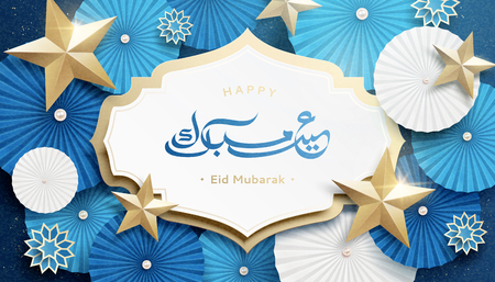 Eid Mubarak calligraphy means happy holiday with round paper fan and shining stars