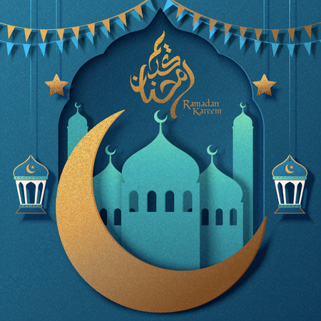 Turquoise Ramadan Kareem means generous holiday with paper art mosque and golden moon 写真素材 - 122568049