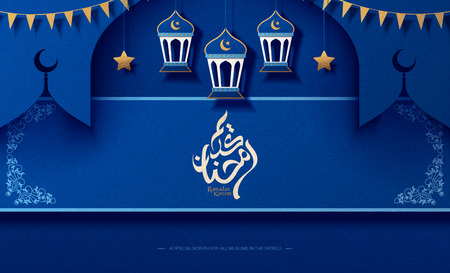 Blue Ramadan Kareem means generous holiday with paper art fanoos and arch background