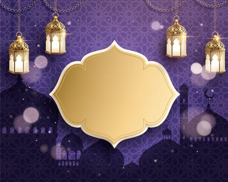 Ramadan hanging lanterns on purple mosque background