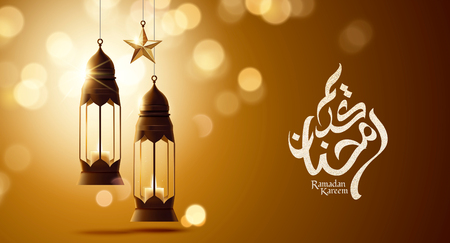 Ramadan Kareem calligraphy means generous holiday with hanging fanoos on shimmering golden background