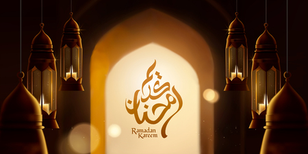 Ramadan Kareem calligraphy means generous holiday with hanging fanoos and backlit effect Çizim