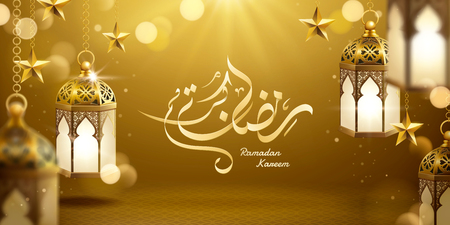 Ramadan Kareem calligraphy means generous holiday with hanging golden fanoos on bokeh glitter background