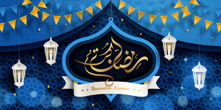 Ramadan Kareem calligraphy means generous holiday with hanging paper fanoos on arabesque background