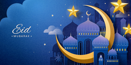 Eid Mubarak paper art night mosque and crescent decorations Illustration