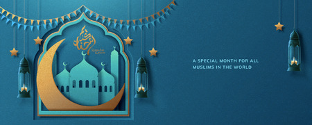 Ramadan Kareem calligraphy means generous holiday with blue mosque and golden moon banner